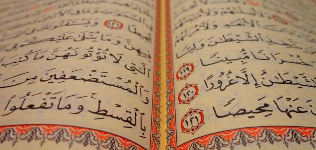 Photo of أفضل طريقة لحفظ القرآن الكريم