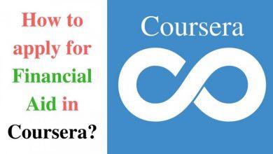 Photo of التسجيل في موقع كورسيرا والحصول على الدعم المالي