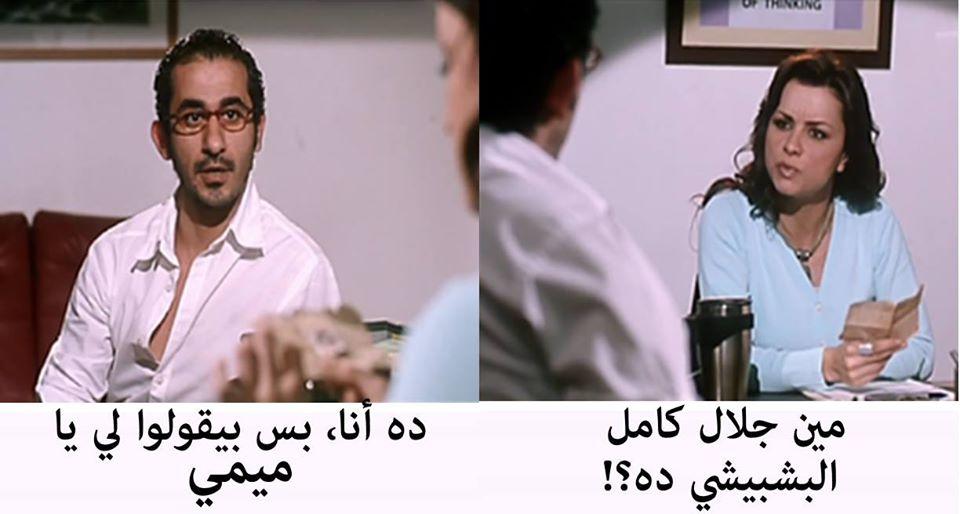 Photo of اسمك ولا اسم الشهره ؟!