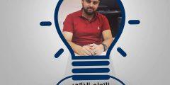 مصطفى حبوب.. فلسطيني من غزة