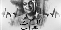 """من مقال """" قوة الضعف """" لدكتور أحمد خالد توفيق. .."""