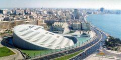 أكبر تجميعة لكتب مكتبة اسكندرية