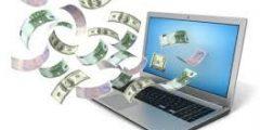 كيف تربح ١٠٠٠ دولار يومياً من الإنترنت