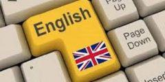 حط ف دماغك القاعدة دي وانت بتتعلم انجليزي