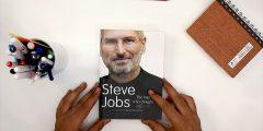 مقتطفات من حياة ستيف جوبز steve jobs و كتاب عن حياته
