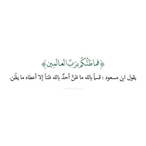 Photo of قال خذها ولا تخف سنعيدها سيرتها الأولى
