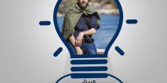 هل عبدالله بن عامر التيمي يكون ابو بكر الصديق ؟!!