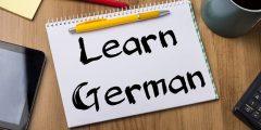 أهمية اللغة الألمانية وكيفية تعلمها .