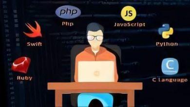 Photo of من اين ابدأ تعلم البرمجة من الصفر ؟