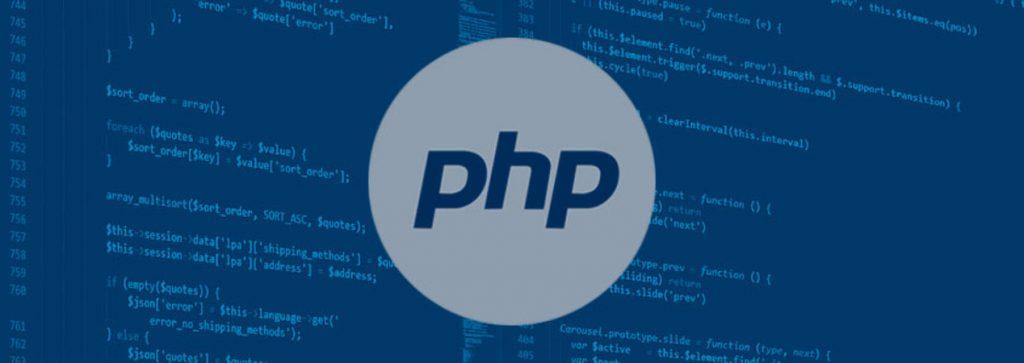 لغة البرمجة php