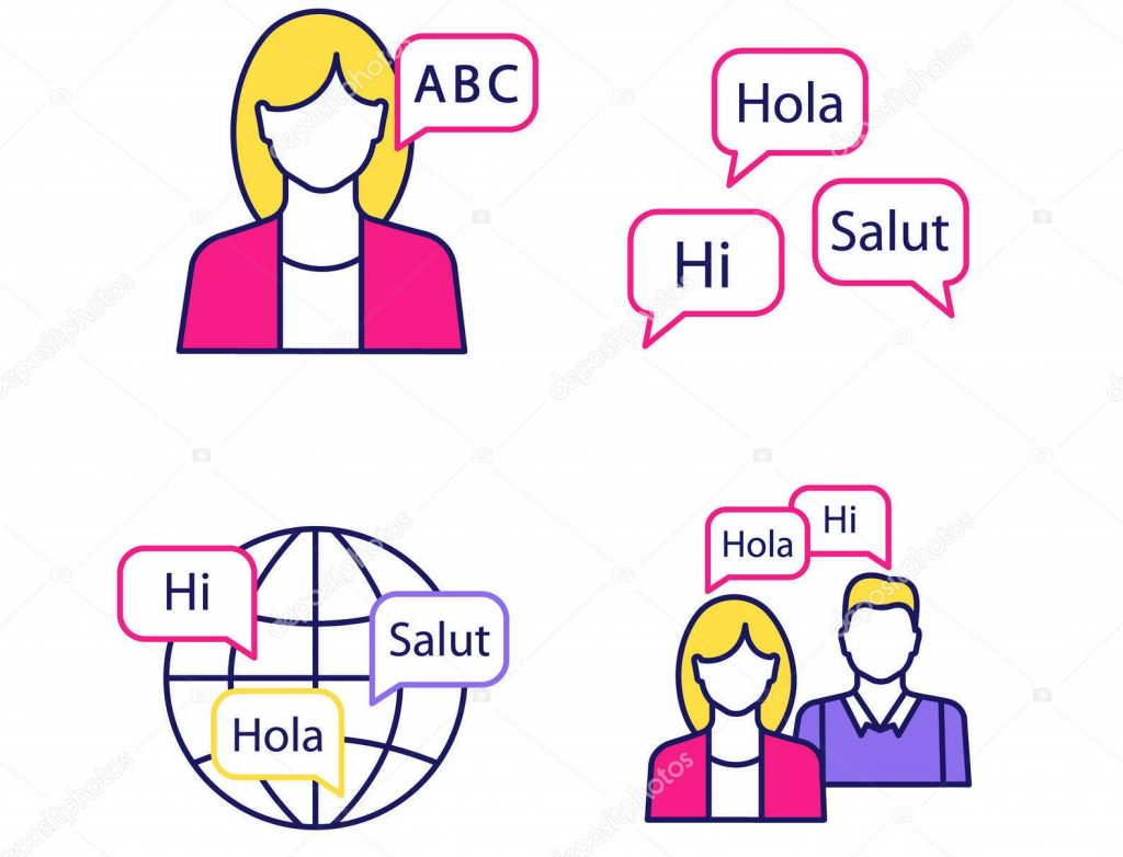 ممارسة اللغة