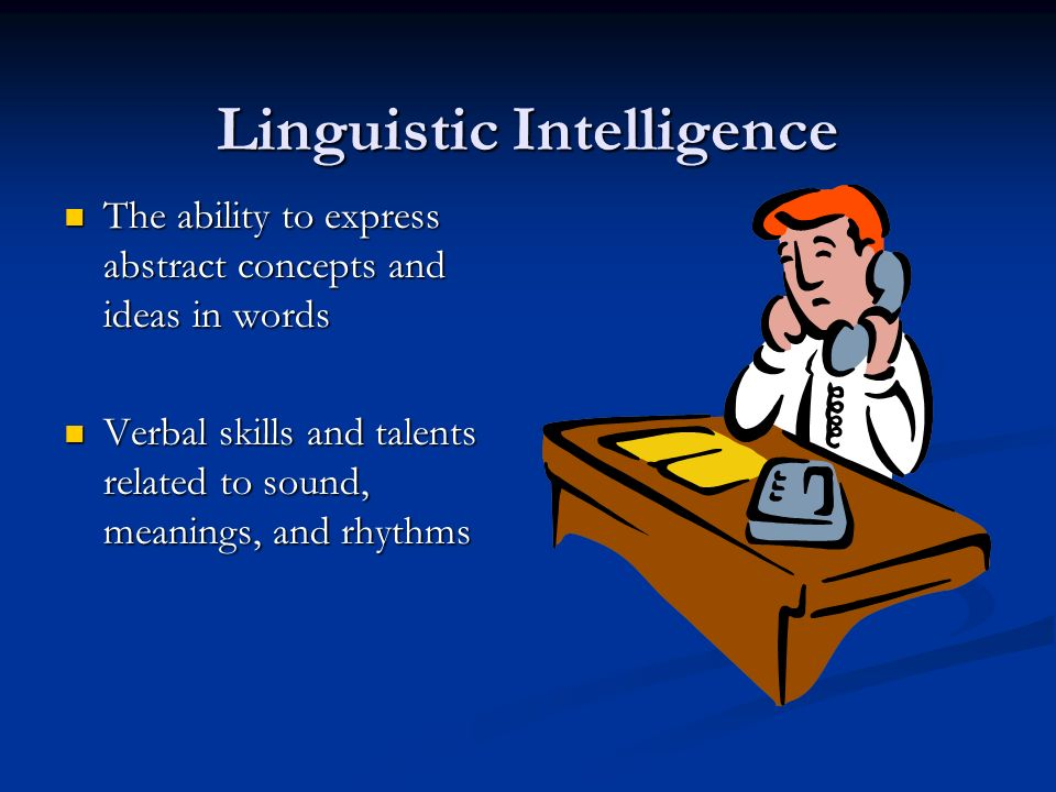 الذكاء اللغوي