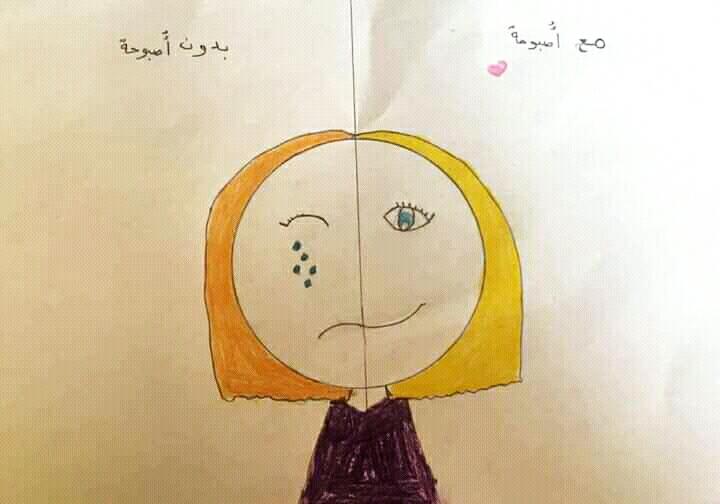 مشاركة من أحد القراء الصغار بأُصبوحة  180