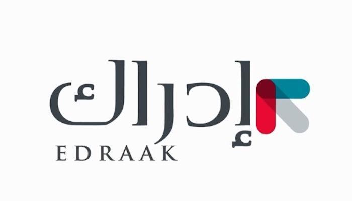 مواقع كورسات عربية مجانية