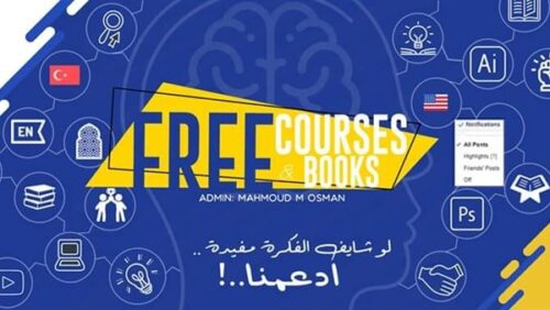Free Courses and Books