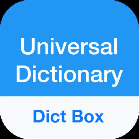 تنزيل قاموس انجليزي عربي للموبايل ـ DICT
