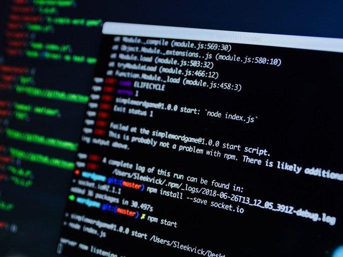 أهم كورسات فى مجال برمجة أونلاين